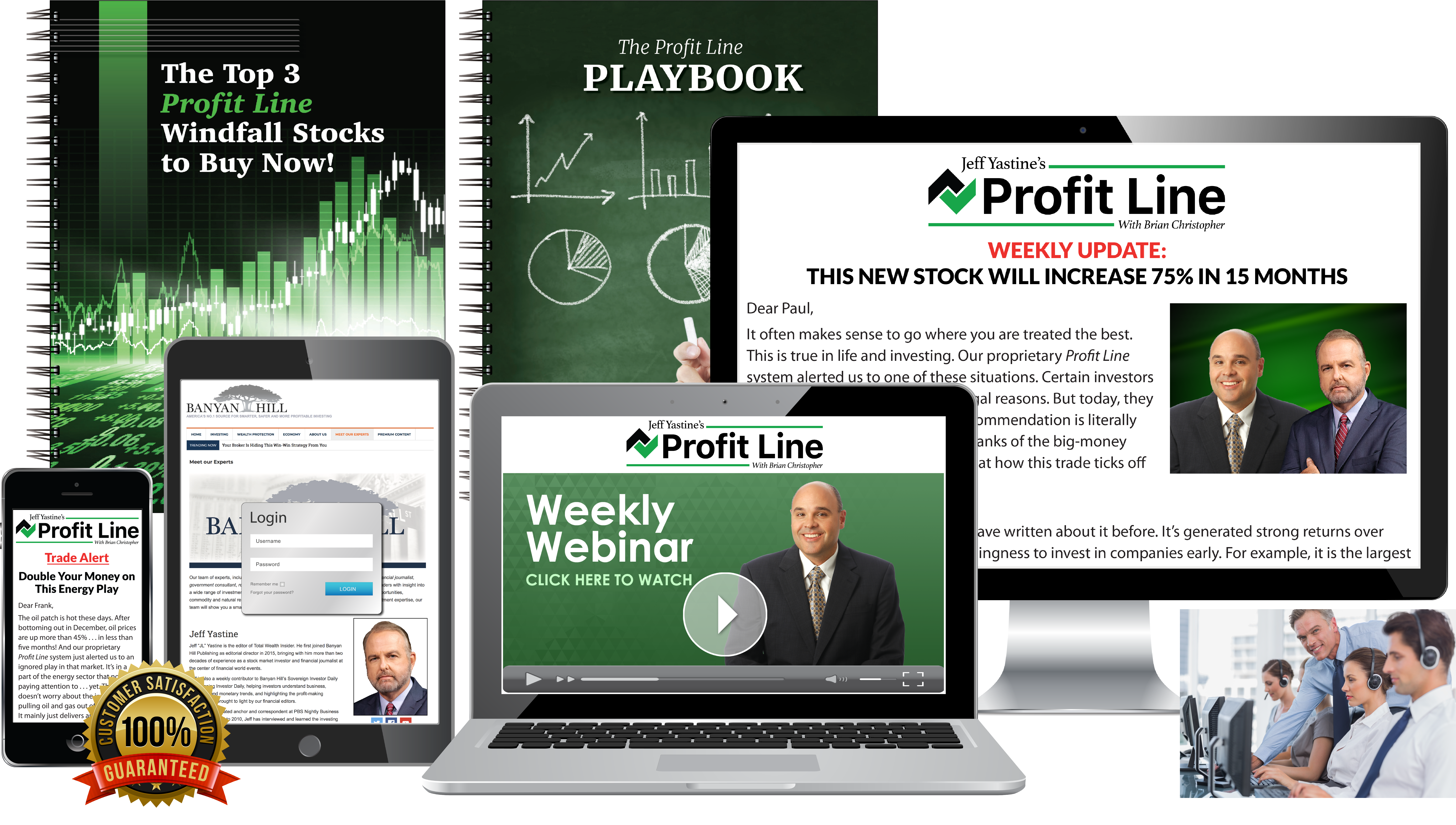 Profit Line bundle